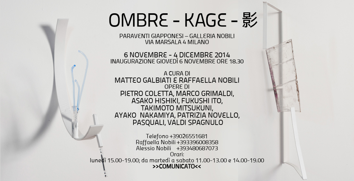 ombre-kage-11-2014